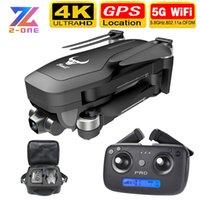 Дроны SG906 Pro RC Drone 4K с камерой HD Anti-Shake GPS 5G Wi-Fi Quadcopter Profipsion1.2km Flight Support SD-карта VS X35