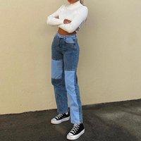 DOSSNI Женщины Брюки Лоскутная Джинсовая юбка Vintage высокой талией Boyfriend мама Y2K джинсы Streetwear 2020 Iamhotty повседневные джинсы новые
