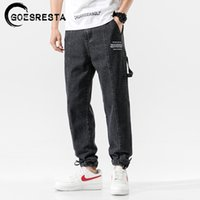 Goesresta Japon Moda Jeans Pantolon Erkekler 2020 Vintage Düz Pantolon Hip Hop Streetwear Harem Pantolon Harajuku Baghee Erkekler Jeans