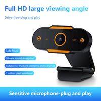 720분의 480 2020 / 1080P / 2K 캠코더 자동 초점 USB 컴퓨터 웹캠 카메라 디지털 웹 캠으로 Micphone