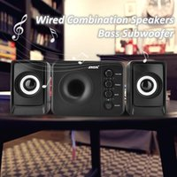SADA D- 205 Mini Bass Speaker USB Wired Combination Computer ...