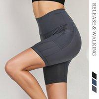 RW Mulheres Sports Squat prova de Fitness Shorts Curto Leggings Yoga Corredor da ginástica Hip apertado cintura alta Womens Shorts Bolso Workout