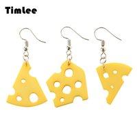 매달아 샹들리에 Timlee E135, 귀여운 노란색 크림 치즈 불규칙한 드롭 귀걸이, 패션 쥬얼리 도매
