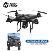 Kutsal Taş HS120D GPS Drone FPV 1080p HD Kamera Profissional Wifi RC Drones Selfie'nin Follow Me Quadcopter 120FOV quadrocopter T200910