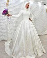 Satin Noiva Bola muçulmana luxo vestido pérolas Vestidos de noiva de alta Long Neck alargamento mangas vestido de renda islâmica árabe Vestidos De Noiva