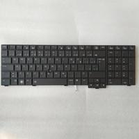 Livraison gratuite!! 1pc nouvelle usine en gros remplacement de clavier d'ordinateur portable HP EliteBook 8740w 8740 8740P Big Entrée avec rétro-éclairage