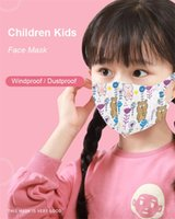 Kids Face Mask Mouth Protection Cover Washable Reusable Printed Anti-Dust Children Party Masks Unisex