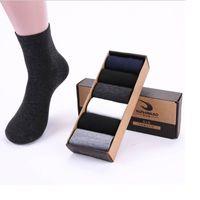 Hurtownia Bezpłatna wysyłka 2015 Nowy włókno bambusowe, bambusowa technologia węgla, cienkie męskie skarpetki 100% Pure Natural Material Socks