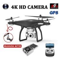 XKJ X35 RC Quadcopter GPS Wi-Fi 4K HD Camera Professional Aerial Фотография Бесщеточный мотор Дрон PTZ Стабилизатор Четыре оси Дрон