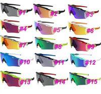 브랜드 새로운 남성 패션 인기 스포츠 안경 비치 선글라스 여성 안경 스포츠 야외 승마 태양 안경 15 색