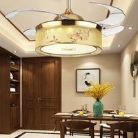 IKVV New Chinese Led Invisible Fan Lamp Ceiling Fan Lamp Sim...