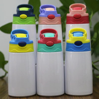 12 أوقية التسامي سيبي كوب 350 ملليلتر زجاجة ماء الاطفال مع غطاء القش المحمولة الفولاذ المقاوم للصدأ شرب بهلوان ل طفل 6 ألوان