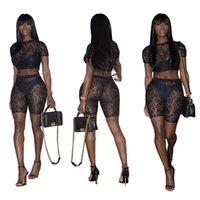 여성 패션 의류 섹시한 슬림 레이스 투피스 반바지 나이트 클럽 정장 새로운 리스팅 디자이너 트렌치 중공 아웃