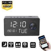 مصغرة كاميرات 1080P WIFI كاميرا ساعة لاسلكية الوقت الإنذار ووتش P2P IP / AP Security للرؤية الليلية استشعار الحركة