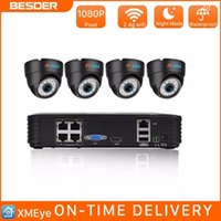 برذر XMEYE 720P 1080P نظام CCTV أمن الوطن كيت مراقبة أمن (4PCS في الداخل كاميرا IP قبة واحدة 4 قناة PoE 15V NVR)