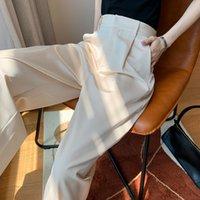 Женские брюки CAPRIS CHOHILL Летние Женщины Брюки Шелковый атлас сплошной длина цвета Разрез Свободная прямая нога Тонкая широкая