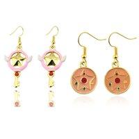 Boucles d'oreilles de Cardelier Sakura Anime Dangle Cardelier Sakura pour Femmes Mode Belle Cartoon Enamel Stars Cosplay Bijoux Cadeaux Girls