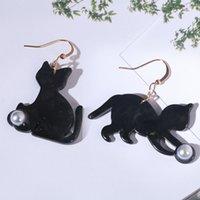 Chegada Nova preta assimétrica gatinho gato brinco jogo do gato bola brinco de pérola queda balançar branco bonito para a jóia mulheres Brincos