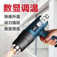 220V بندقية الحرارة المزدوجة درجة الحرارة قابل للتعديل الكهربائية بندقية الهواء الساخن إنكمش أداة أنابيب المياه تغليف المباني الصناعية السيارات السينمائي