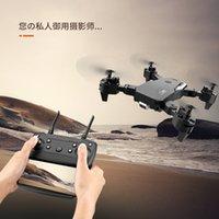Kinder Unterhaltung Antenne Falten Drohne lange Akkulaufzeit vier Achsen Flugzeuge drahtlose Fernbedienung Spielzeug Flugzeug