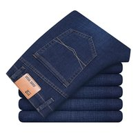 2020 Mann-Herbst-Jeans Klassische Relaxed Fit Denim-Hosen Biker Stretch Loose Fit Wide Leg Moda Masculina-Hose-Männer