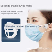 Support Anti-stuffy Waterproof and Inner Breathable Pad 3d Breathing Protective Mask Bracket