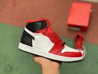 Yüksek OG 1S WMNS Saten Yılan Erkek Basketbol Ayakkabı 1 Spor Kırmızı Beyaz Siyah Serpantin Kadınlar Erkek Tasarımcı Sneakers Paten Eğitmenler