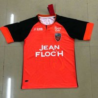 20 21 FC Lorient soccer jerseys home away 2020 2021 MAILLOT ...
