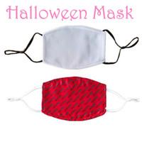 DHL navire! Blanks Sublimation Masque Adultes Enfants avec filtre PM2.5 poche filtre sangles d'oreille peuvent être ajustés pour le transfert thermique Imprimer