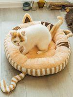 Lettiera quattro stagioni universali estivi sfoderabile e lavabile forniture cane più fresco canile letto casa stuoia dell'animale domestico gatto
