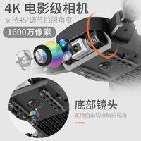 Mini caméras aériennes double drone pliage vie batterie longue quatre axes avions jouets de contrôle à distance sans fil