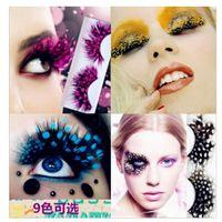 도매 국제 색 깃털 회화 예술 공연 색깔의 눈 속눈썹을 연장 단계 makup 모델링 가짜 속눈썹을 과장
