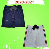 Fransa 2020 2021 MBAPPE GRIEZMANN POGBA 20 21 Futbol şortu KANTE evden uzakta mavi beyaz Futbol pantolonu erkek yetişkinler Tay kalite