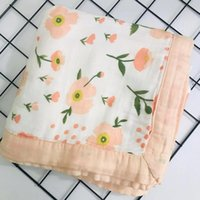 Quilt Than Infant Layer Wrap Aden Four Better Swaddle Anais ...