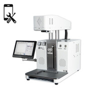 Machine laser TBK-958C pour éliminer la couverture arrière mobile et le marquage du logo