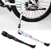جديد دراجات ركلة حامل الدراجة الطريق Kickstand لالثقيلة قابل للتعديل الرف وقوف السيارات الدراجات الجبلية دورة الدعامة الخلفية الجانبية