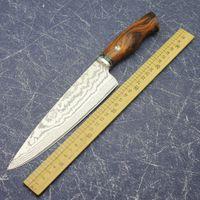 """7.5"""" handgefertigtes Messer Profi-Koch VG10 Damaststahl Küchenmesser japanische Art Gyütö Fleischerbeil Kochmesserwerkzeug"""
