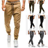 Pantalons pour hommes piste Mens Athletic taille élastique Pantalon solide Couleur Pantlones Designer Joggers Sweatpants Vêtements