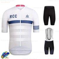 سباق مجموعات الدراجات جيرسي 2021 برو فريق RX نمط RCC قصيرة الأكمام الملابس كيت MTB الدراجة ارتداء الترياتلون