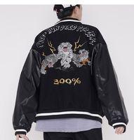 Hip Hop Giacca ricamo Giacche Uomo Streetwear Baseball Coats Patchwork Bomber Outwear