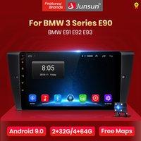 Junsun V1 2G + 32G الروبوت 9.0 لمدة 3 سلسلة E90 E91 E92 E93 راديو السيارة الوسائط المتعددة فيديو لاعب الملاحة GPS 2 الدين سيارة دي في دي دي في دي