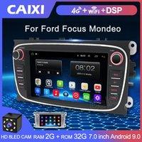 2 الدين راديو الروبوت 9.0 2GB سيارة الوسائط المتعددة لاعب الملاحة GPS DVD 2 الدين على التركيز S-ماكس مونديو 9 غالاكسي C-ماكس سيارة دي في دي