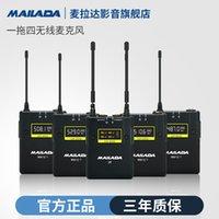 Mailada WM12 المهنية لاسلكي ميكروفون علاق ميكروفون ميكروفون انتقال UHF 50M طية صدر السترة لكاميرات SLR كاميرا الهواتف