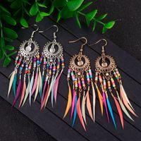 2020 кисточкой мотаться Длинные серьги пера для женщин Красочные бусы Женский Серебро Цвет серьги Brincos Bijoux ювелирные изделия