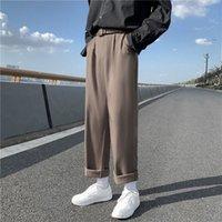 2020 Erkekler Moda Kargo Baggy Günlük Pantolon Streetwear Suit Pantolon Serbest Pantolon Moda Trend Kahverengi / siyah rengi Düz
