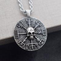 Sanlan 12pcs Norse Vikings Gear Vegvisir с череп ожерелья амулет