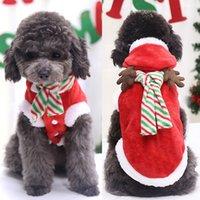 عيد الميلاد الكلب الملابس الحيوانات الأليفة هوديي سانتا كلوز إلك سترة معطف الحيوانات الأليفة ملابس
