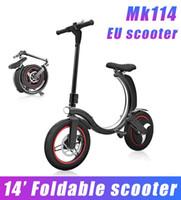 Mankeel 3-5 Tage Lieferung EU-Lager Neue hochwertige elektrische Fahrrad 7.8AH Batterie 14 Zoll Faltbare Elektrische Fahrrad-Roller 35km Range LWT