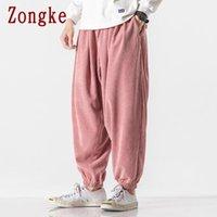 Zongke Corduroy Mens Pants Hip Hop Harem Pants Men Clothing Mens Trousers Jogger Harajuku Sweatpants 2020 New M-5XL