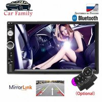 Car Family 2 Din Car Radio Autoradio 7 MP5 Player Stereo Bluetooth Multimedia Player Support Mirror Link USB SD FM 7010B Qj0E#